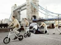 BMW i Pedelec折疊式電動腳踏車!