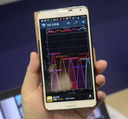 Computex 2014:訊動科技的ScreenBean Pro,能讓將你手機或平板畫面以無線的方式輕易丟上大螢幕