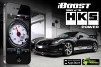 """快下載 iBoost App!為你模擬出""""伾~嘶嘶嘶""""的 Turbo洩壓聲!"""