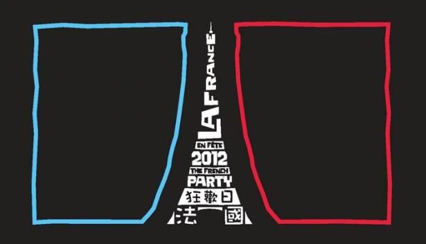 【分享】2012法國國慶狂歡日