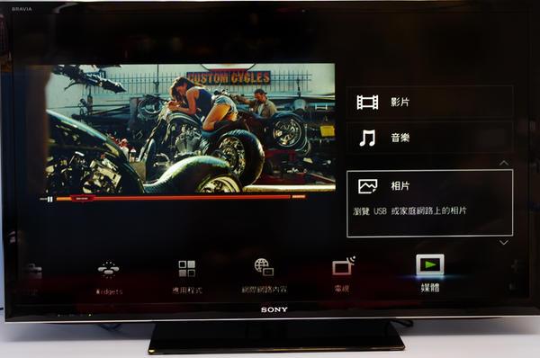 依舊亮眼的畫質表現,Sony BRAVIA KDL-46HX750 動手玩