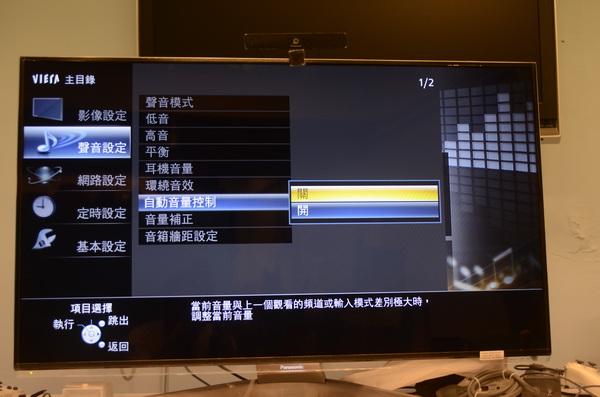 Panasonic Smart VIERA TH-L47WT50W 液晶電視動手玩有感
