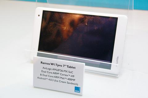 Computex 2012: ARM 展前活動,宣示行動設備 PC 化世代來臨