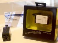 Computex2012:BC獎系列06--歐格電子工業的100W多功能車用充電器
