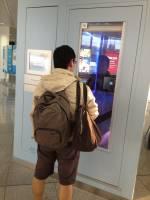 生活科技:德國慕尼黑機場的轉機休息室