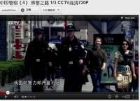 CCTV央視台紀錄片中,Facebook 創辦人祖克柏軋一角?