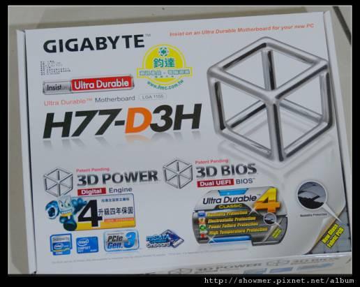前進Ivy Bridge吧...GIGABYTE H77-D3H