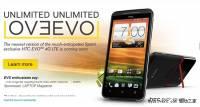 巨屏雙核HTC EVO 4G LTE本週終開賣