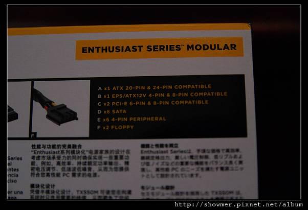 CORSAIR TX550M 貼近實用的模組化PSU (REV 1.0)