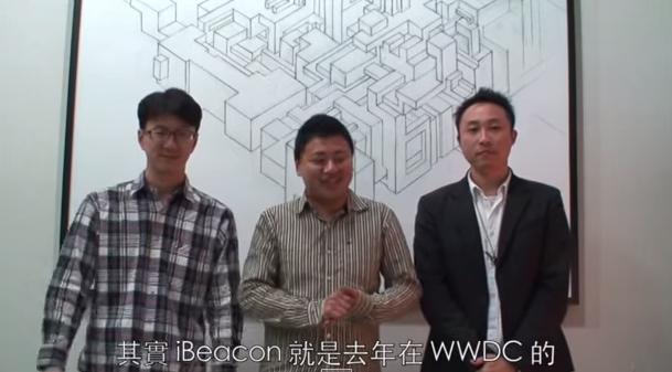 【創業脫口秀】- 為蘋果 iBeacon 服務打造最好的軟硬整合裝置 xBeacon