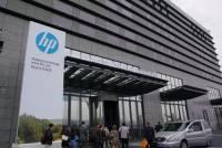 HP 全球科技影響力高峰會在上海,欲打造