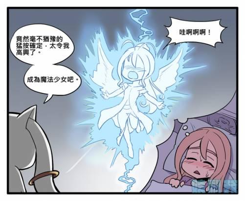 婊科技:明哲保身的天使條款還是自欺欺人的惡魔契約的 EULA?