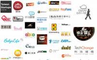 台灣新創團隊排排站,你認識幾個呢?