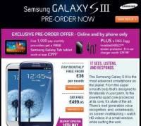 Samsung Galaxy S III 售價曝光