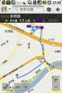 Android App 分享 Eatwhat 吃啥!