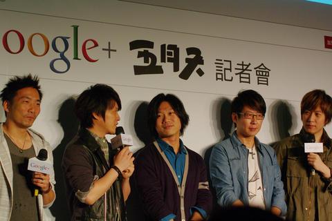 Google+ 與五月天跨界合作,想跟五月天一起去 Google 總部快去 +1