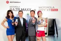 Motorola 在台發表的新機 MAXX 續航力好吸引人!