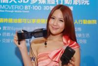 Epson BT-100 個人劇院今年內引進台灣有望?