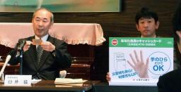 日本大垣共立銀行銀行將導入免提款卡、靠靜脈辨識的 ATM