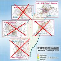 PHS 未來只剩下大台北地區有訊號囉