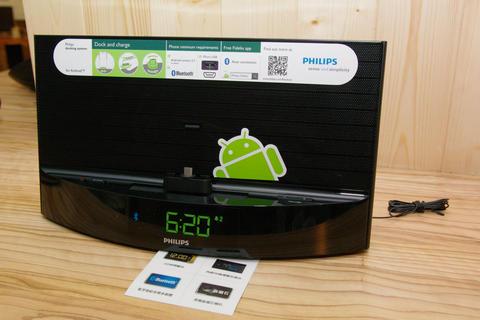 不獨厚 iDevice , 飛利浦 Fun 音機讓 Android 也能享用喇叭底座(補上促銷優惠)
