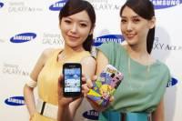 Samsung GALAXY Ace Plus 旗艦中階機即日上市