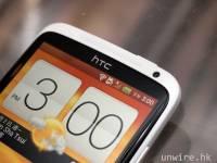 HTC One X 評測:外型設計篇