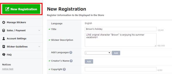 LINE 新功能正式推出: 自己設計貼紙,公開販售下載