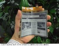 LG 準備量產可撓式電子紙!