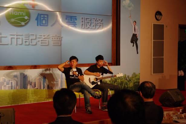中華電信 Hami+ 品牌升級,打造全方位個人雲服務