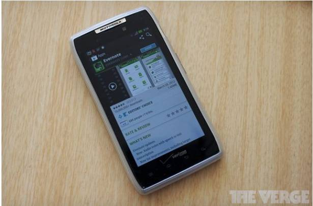 Android版 Evernote 更新,新增語音輸入功能