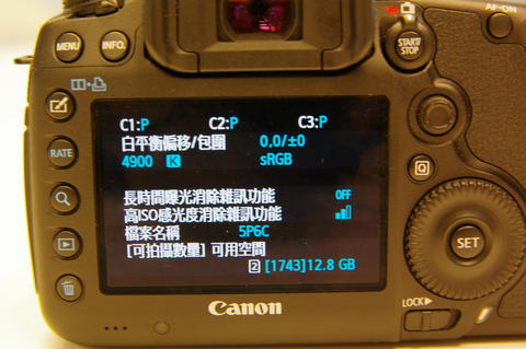 內部革命,已不只是 5D 的 Canon EOS 5D Mark 3 :外觀介面篇