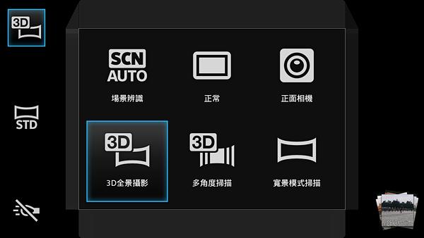 【Monday Talk】Sony Xperia S 拍拍玩
