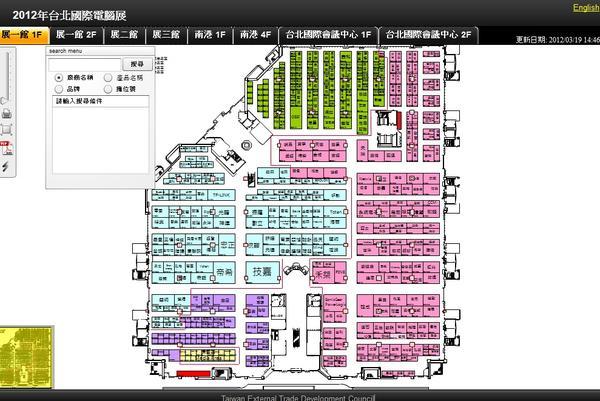 Computex 2012的參展廠商攤位表釋出