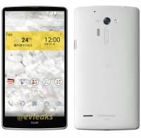 傳 LG G3 將有 2560 x 1440 解析度螢幕...