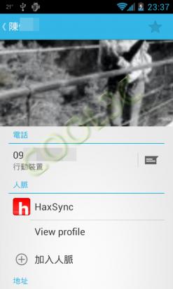 HaxSync - 讓ICS也能同步Facebook聯絡人