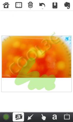 Skitch - 好用的圖片分享與編輯軟體