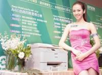 Epson 推出 WorkForce 系列商用印表機,主打黑白列印成本5毛起