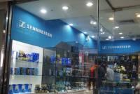 咦? 德國耳機品牌 Sennheiser 也在台北開了專門店?