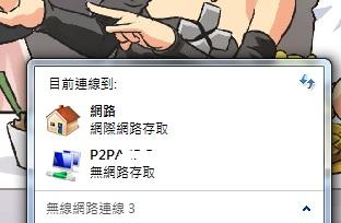 HP X7000 Wifi 滑鼠讓你看到有趣畫面,只要拖曳一下就能上傳臉書!