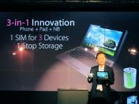 華碩在MWC展上又提到了Padfone