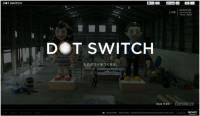 Dot Switch 的真實身份,是 Android app
