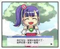 婊科技:WWW之青澀純愛心跳物語 Online Plus