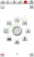 SketchBook Mobile - 專業繪圖軟體