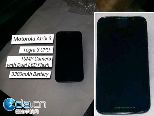 Motorola Atrix 3真機曝光:Tegra 3+3300mAh電池