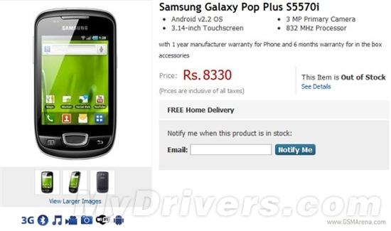 Samsung Galaxy Mini 2另一升级版曝光