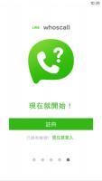 來電過濾 App LINE whoscall 推出 Windows Phone 版本
