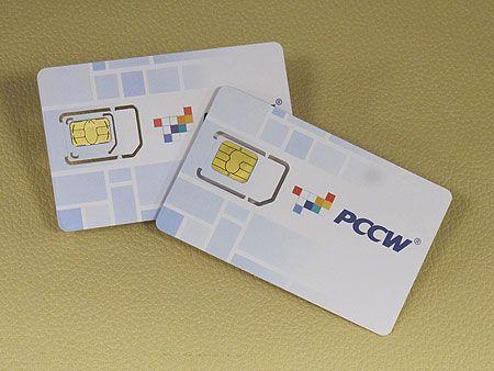 香港 PCCW : 取消吃到飽!最高 5GB,用爆即停並需加錢買流量