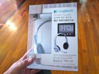 [分享]羅技無線耳機麥克風試用小心得