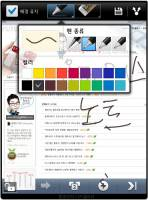 LG Optimus Vu再曝光 ,清晰實機圖